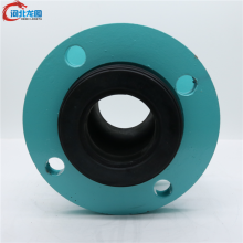 供应DN125 PN1.0不锈钢丁基橡胶软接头 管道专用