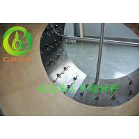 山东成宝CBRG-397陶瓷纤维轻质浇注料的产品性能