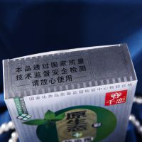 包装纸盒厂家,纸盒包装设计展开图,礼品护肤品包装