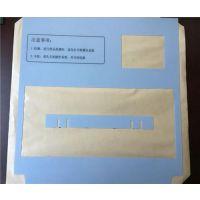 荔湾丝印面板|运丰丝印厂家|触摸丝印面板报价