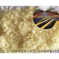 道路标示/专用原材料C5石油树脂