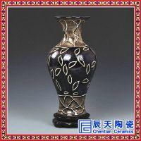 陶瓷颜色釉花瓶订制 订制景德镇装饰摆件花瓶厂家