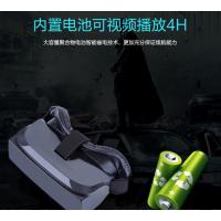 VR虚拟全新上市一体机 魔镜一体机 头盔式 深圳ELOVO厂家大量批发