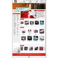 松江企业网站设计制作,松江网站建设,980就能建设自己的企业网站