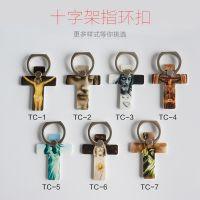 欧美创意手机指环扣 懒人支架 十字架女士粘贴式防丢手机环 新款