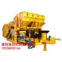 拖拉式喷浆车 混凝土喷浆车 好品质好服务就选郑州建特