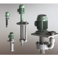 ARBO化工泵