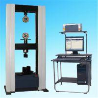 厂家强势供应WDW系列300KN微机控制电子万能试验机