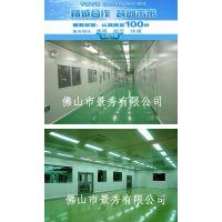 电子纺织通讯食品制药厂工业地板漆施工地面工程