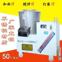 乐陵食品机械厂家供应 银鹤厂家直销商用拌粉机食堂专用拌粉机 YH-JM25型搅拌机