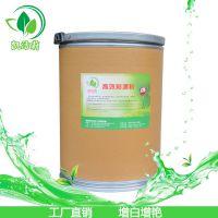 酒店彩漂粉厂家 洗涤化料生产厂家批发 水洗厂专用凯洁莉彩漂粉