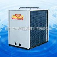 供应天舒DKFXRS-33Ⅱ商用顶出风空气源热泵