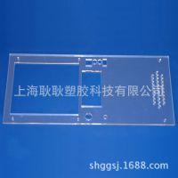 上海PMMA亚克力板加工厂家,透明亚有机玻璃PMMA亚克力板加工价格