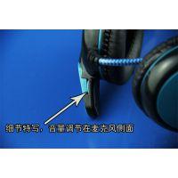磁动力甲品A911耳麦 网吧专用耳麦 游戏耳麦 原装正品结实耐用