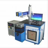 杭州诺恩厂家供应不锈钢激光达标/ 高速打标 金属非金属激光打标