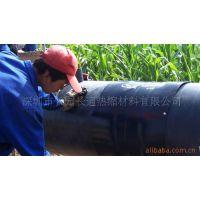 热缩带 管道防腐热缩带 FRDP Φ325×500