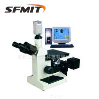 热销供应4XC-SM小型金相测量显微镜 金相分析显微镜