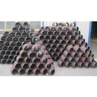 供应生产合金厚壁弯头 无缝高压弯头管件 碳钢 DN15-DN2000