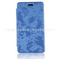 新款魅族MX2 手机保护壳皮套超薄电压热销流行款 皮套厂家
