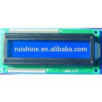 厂家供应 LCD1602液晶屏 LCD液晶显示屏 字符点阵模组