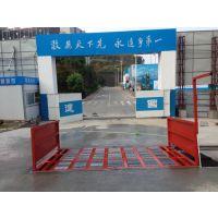 深圳工地洗车台 深圳工程洗车台