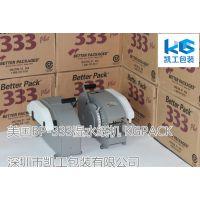 深圳市湿水纸机,东莞333湿水纸机,惠州美国BP333