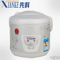 XIANKE/先科电饭煲50A 5L煮粥煮汤 不沾胆 电饭锅