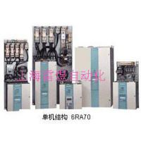 台州西门子6RA70直流调速器F078维修,F079维修,F006维修,F007维修