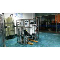 水处理设备;化工水处理设备;工业纯水设备