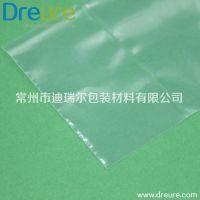 聚乙烯连排袋,连体袋专业制造商,厂家生产,可来样定制,电子产品专业包装