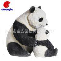 树脂仿真羽毛动物摆件 国宝级熊猫摆件 母女系列仿真熊猫摆件