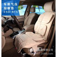 2015新款按摩坐垫/高档汽车按摩座垫代理/翊山 按摩器材十大品牌