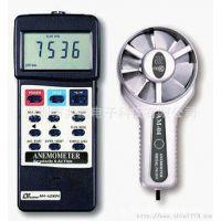 进口品牌台湾路昌AM-4206M温度计/风量/风速计AM4206M风速测量仪