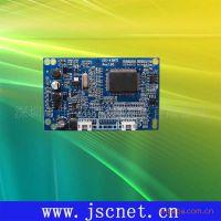AT043TN25V.2屏驱动板