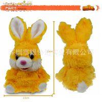 定做生产填充毛绒玩具 老鼠礼品电动毛绒玩具 俄罗斯仓鼠