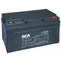 西安MCA蓄电池12v65ah价格 参数