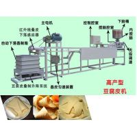 厂家直供新款仿手工豆腐皮机千张机 定做批发豆制品加工成型设备