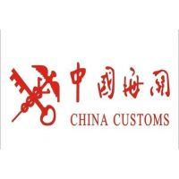 上海化妆品进口报关代理公司