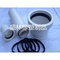湖南盛林橡塑制品 PVC排水管件密封圈、 橡胶密封圈PVC管件橡胶密封圈 50-200