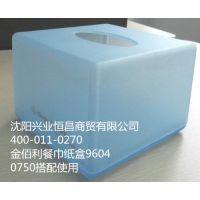 金佰利幻彩抽取式蓝色餐巾纸盒9406特价啦