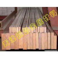 延安铜汇流排 铜排载流量表 镀锡紫铜排厂家 TMY铜母排铜排材