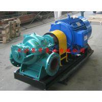 长沙S型双吸泵,北京SM型耐磨卧式双吸泵价格