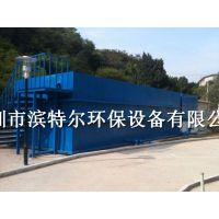 三菱MBR一体化污水处理设备BTE-MBR-50T 生活污水处理成套设备