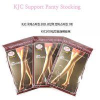 韩国进口丝袜 女士薄款20D性感透肉包芯丝连裤袜 KJC 独立包装