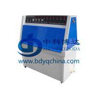 BD/ZN-P非金属材料紫外光老化试验箱