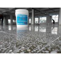 东莞水磨石起灰处理、横沥厂房硬化地坪、车间水磨石耐磨地坪