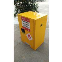 供应斯博特12加仑化学品安全柜防爆柜厂家