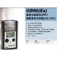 英思科GB90可燃气体测爆仪