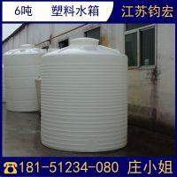 南京6立方耐酸碱性塑料水塔供应