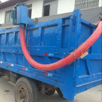 厂家供应新型软管粮食装车机 每小时6吨粮食机 鼎信吸粮机